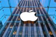 Apple'dan Türkiye'ye zam kararı