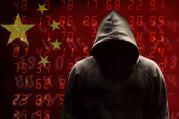 Çinli hackerlerin yeni taktiği McAfee yazılımı oldu