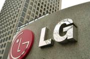 LG'nin mobil birimi toparlanma sinyalleri veriyor