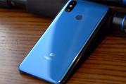 Çinli Xiaomi'nin değeri 100 milyar dolar