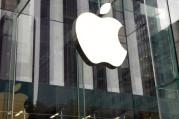 Apple 2 trilyon dolar ile dünyanın en değerli firması oldu