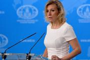 Zaharova: ABD'nin Tiktok hamlesi gülünç