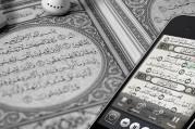 Apple popüler Kuran uygulamasını Çin'de kullanımdan kaldırdı