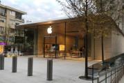 Apple'ın Bağdat Caddesi mağazası açıldı