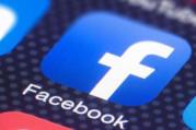 Avrupa'da Facebook'a anti tekel soruşturması hazırlığı