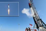 Türk uzay aracında kullanılacak roket test edildi