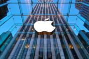 Apple'da ofise dönüş ertelendi