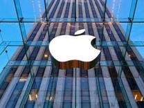 Apple yanlışlıkla zararlı yazılıma onay verdi