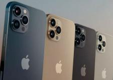 iPhone 14 sızdırıldı