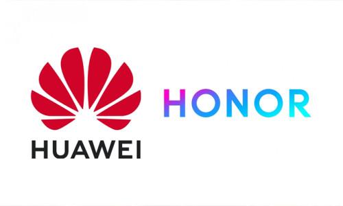 Huawei alt markası Honor'u sattı
