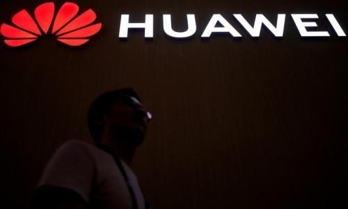Huawei Fransa'da telekomünikasyon fabrikası kuruyor