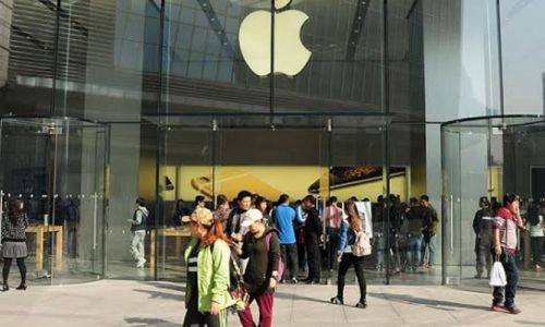 Apple'dan bir satın alma daha