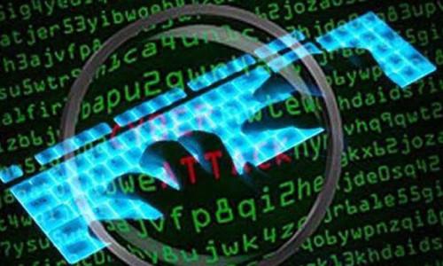 Siber saldırılara karşı siber hijyen önerisi