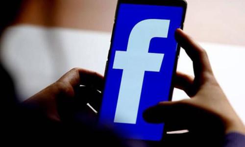 Facebook milyonlarca telefon numarasını kaptırdı!