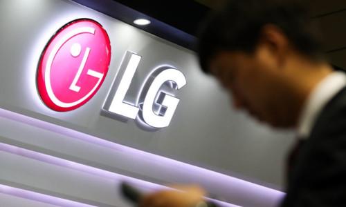 LG için bir devir yakında sona erebilir