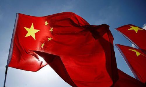 Çin'den 34 teknoloji firmasına 'rekabet' uyarısı